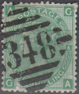 Irish lozenge 348 (Navan) on 1/- green pl 6